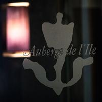 L'AUBERGE DE L'ILE
